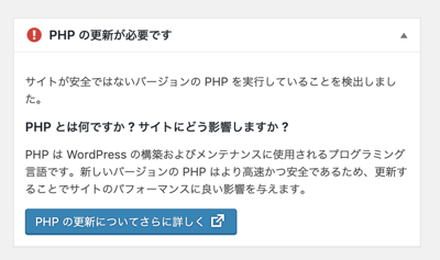 Php 2019 05 08 21 26 10