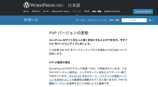 Php 2019 05 08 21 26 33