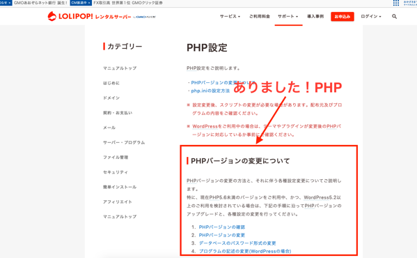 Php 2019 05 09 10 43 00
