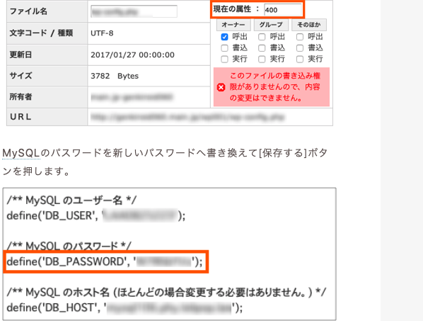 Php 2019 05 09 13 30 37