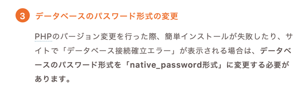 Php2019 05 08 21 44 19