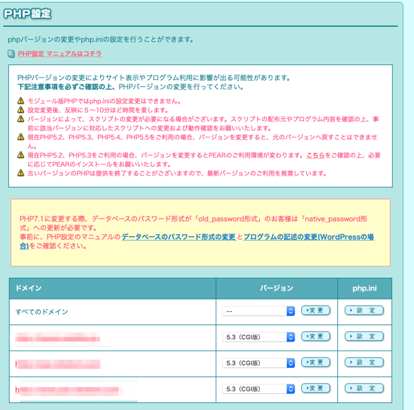 Php 2019 05 08 21 34 34
