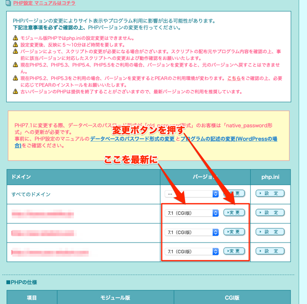 Php 2019 05 08 21 36 36